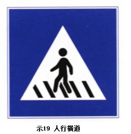 黔江指示标志