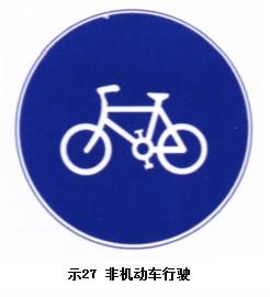 荣昌指示标志