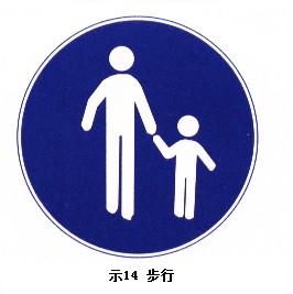 綦江指示标志