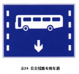 合川指示标志